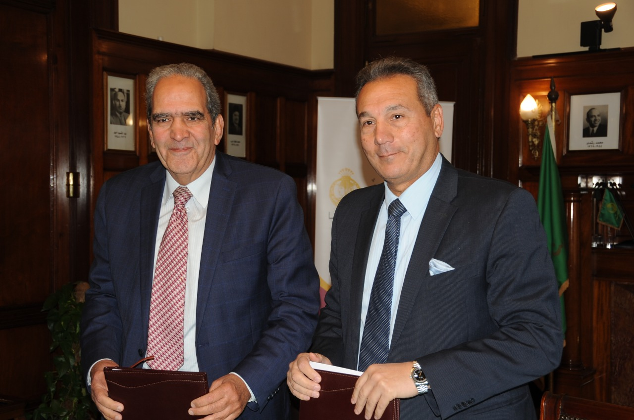 بنك مصر يطلق شعار
