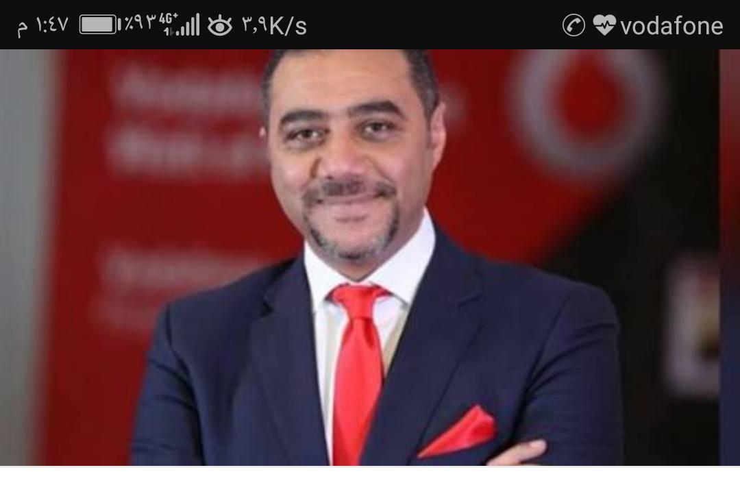 فودافون من احسن ١٠٠ شركة في مصر