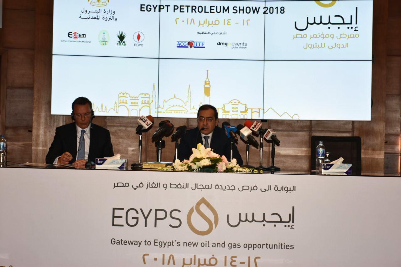 إطلاق الدورة الثانية لمعرض ومؤتمر مصر الدولي للبترول إيجبس 2018