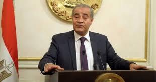 التموين تشدد على صرف السلع لمواطني شمال سيناء