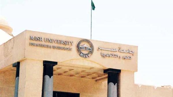 التعاون الصحى بين الأقصر وجامعة مصر للعلوم والتكنولوجيا
