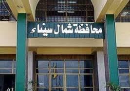 تموين سيناء تحذر من رفع الأسعار والتجار  البيع بسعر التكلفه