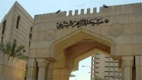 توقف الدراسه بالمعاهد الازهريه بشمال سيناء تضمنا مع القوات المسلحة