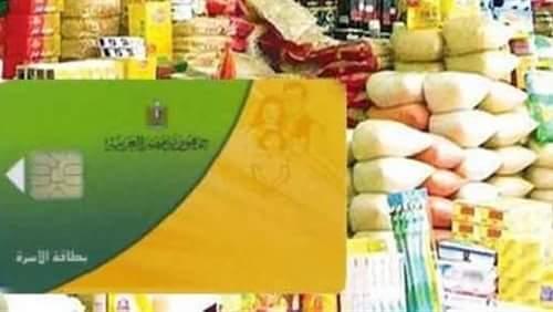 إستقرار أسعار اللحوم عند 85 والدواجن 17 و الحملات الرقابيه لضبط الأسعار