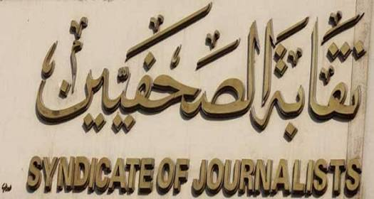 إنطلاق فعاليات مؤتمر شبكة صحفي البيانات العرب