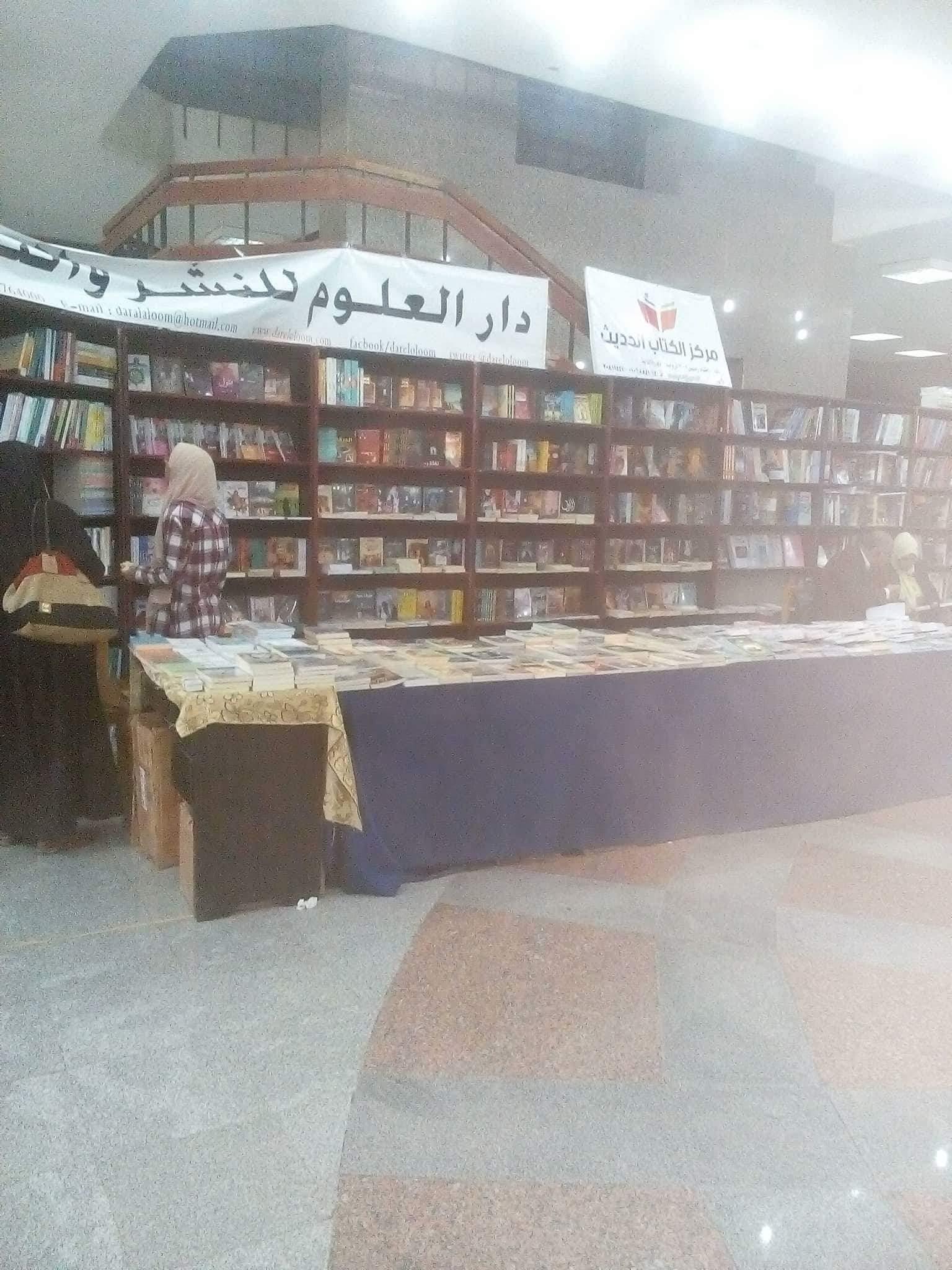 معرض الكتاب يختتم دورته بجامعة حلوان