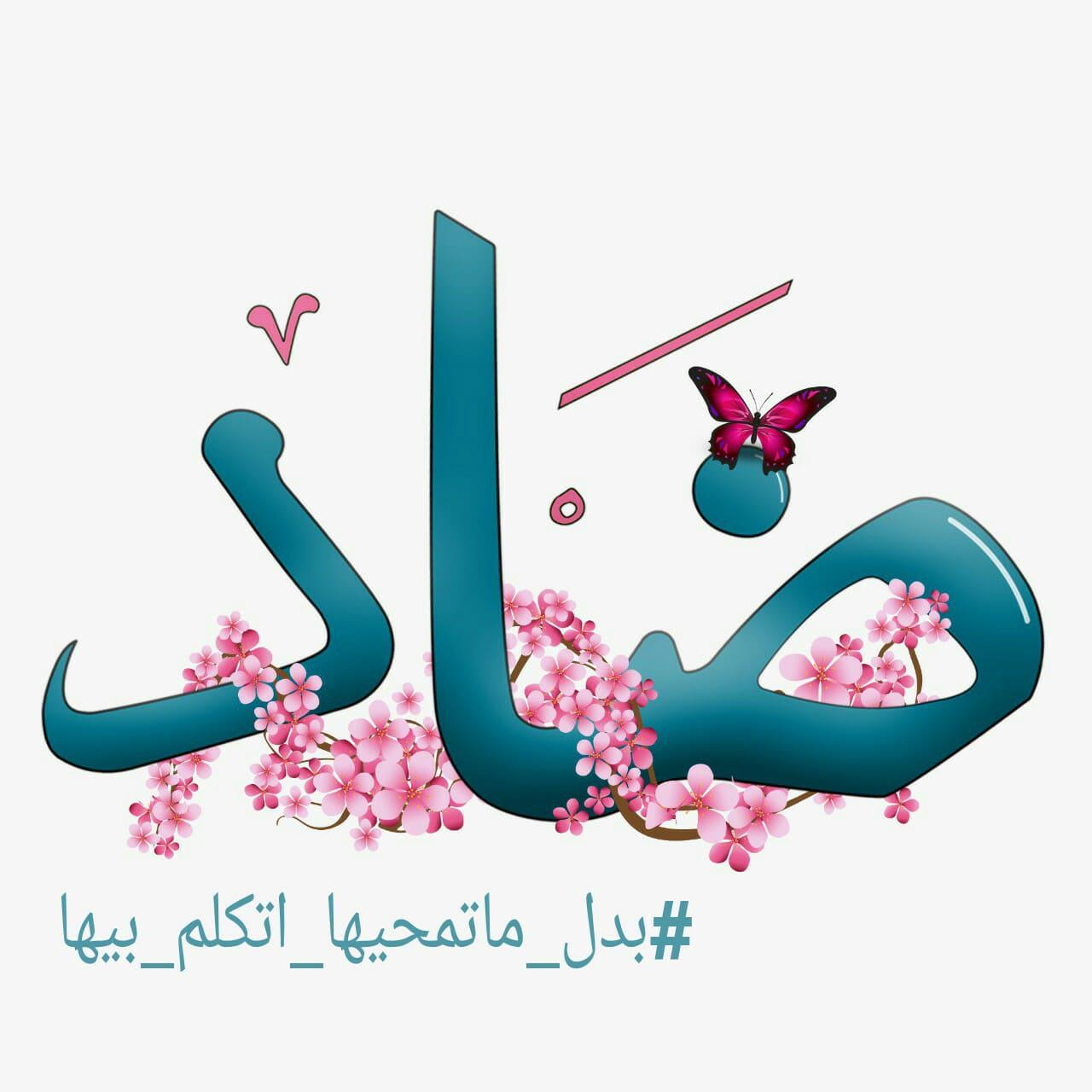 طلاب إعلام جامعة عين شمس يطلقون حملة بعنوان ..