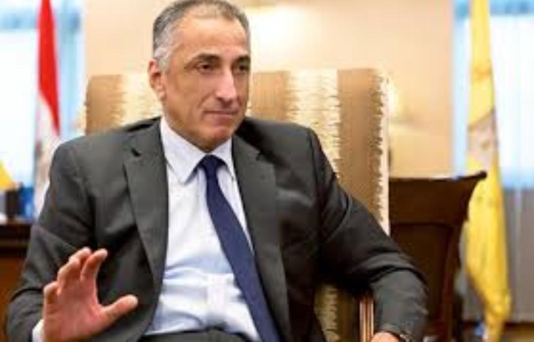 صندوق النقد الدولي والبنك المركزي المصري وحكومة مصر ينظمون مؤتمراً عن النمو الشامل وخلق فرص العمل في مصر