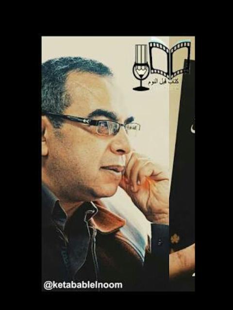 وفاة الروائى أحمد خالد توفيق