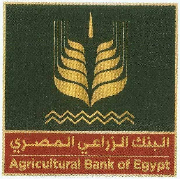 البنك الزراعى المصرى يستضيف الدورة الثانية والعشرين لاجتماعات الاتحاد الإقليمى للتمويل الريفى فى الشرق الأدنى وشمال أفريقيا