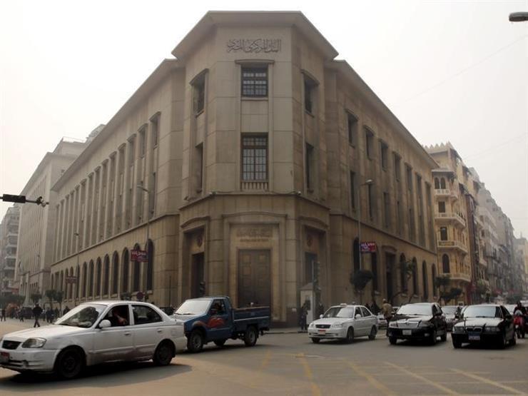 المركزي: 8.3% تراجعًا بصافي الاستثمار الأجنبي المباشر في مصر خلال 9 أشهر