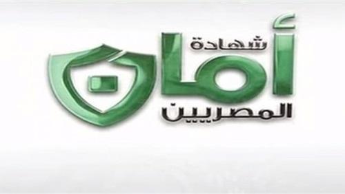 مبيعات شهادة أمان للمصريين تتجاوز 600 مليون جنيه في بنك مصر