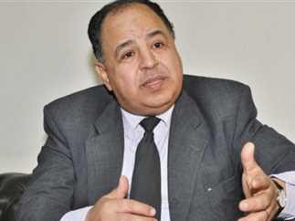 وزير المالية يوافق علي مد مهلة سداد الضريبة العقارية دون غرامة إلي 15يوليو الحالي.