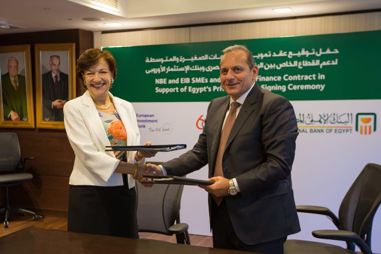 البنك الاهلي المصري وبنك الاستثمار الاوروبي يوقعان اتفاقية لتمويل المشروعات الصغيرة والمتوسطة في مصر بقيمه ٣٧٥ مليون يورو