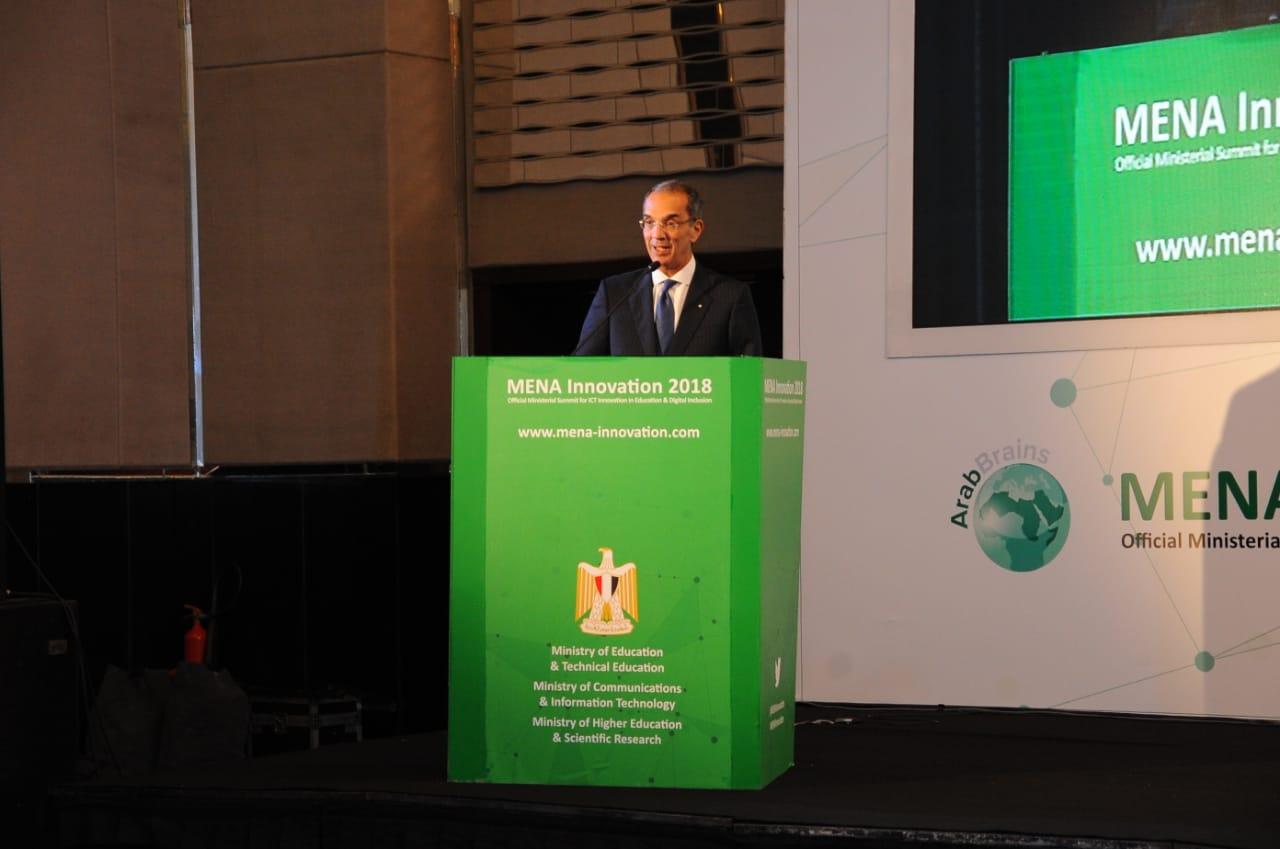 وزير الاتصالات وتكنولوجيا المعلومات  يشارك في فعاليات قمة الابتكار التكنولوجي في مجال التعليم والشمول الرقمي