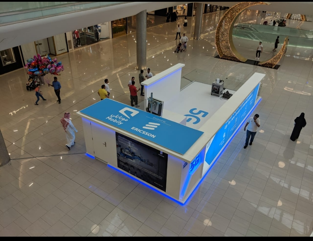 إتاحة تجربة تقنية الجيل الخامس لزوار مجمع العرب مول بجدة لأول مرة