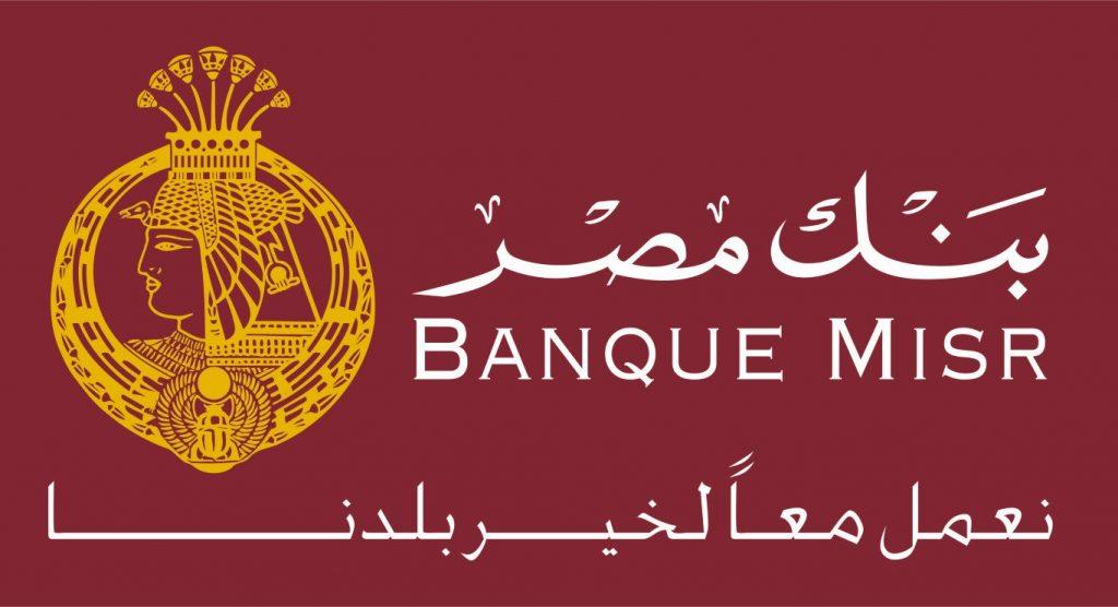 بنك مصر يقدم تخفيضات تصل إلى 25% لحاملي البطاقات