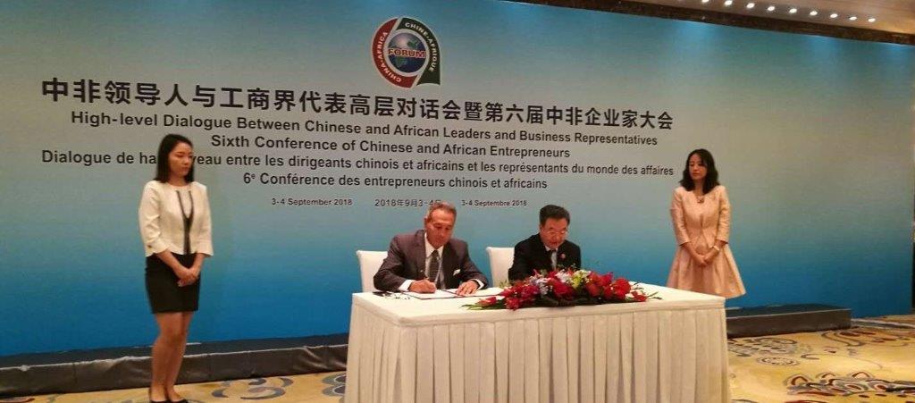 بنك مصر يوقع مذكرة تفاهم مع المجلس الصيني لتعزيز التجارة الدولية