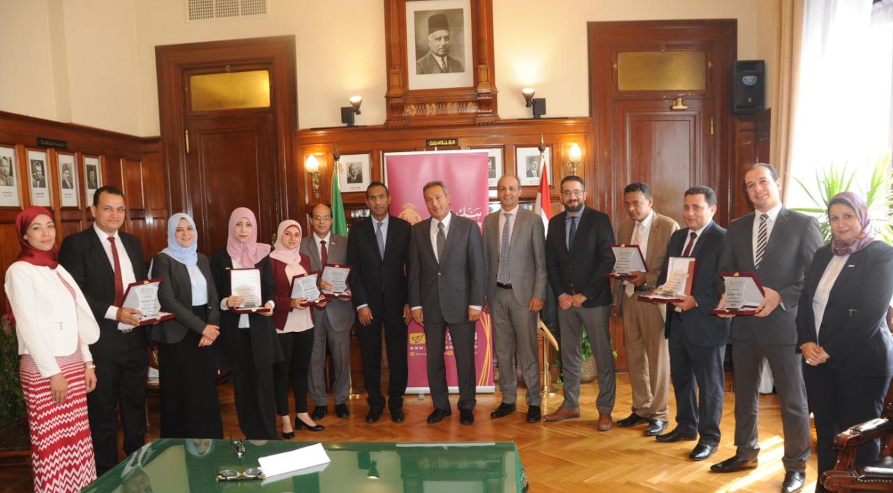 رئيس بنك مصر يكرم الفائزين في المسابقة البحثية الثامنة للمعهد المصرفي