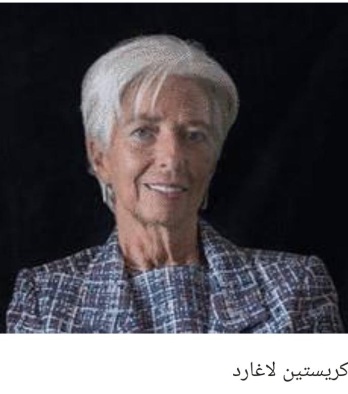 السيسي يلتقي مديرة صندوق النقد الدولي في نيويورك