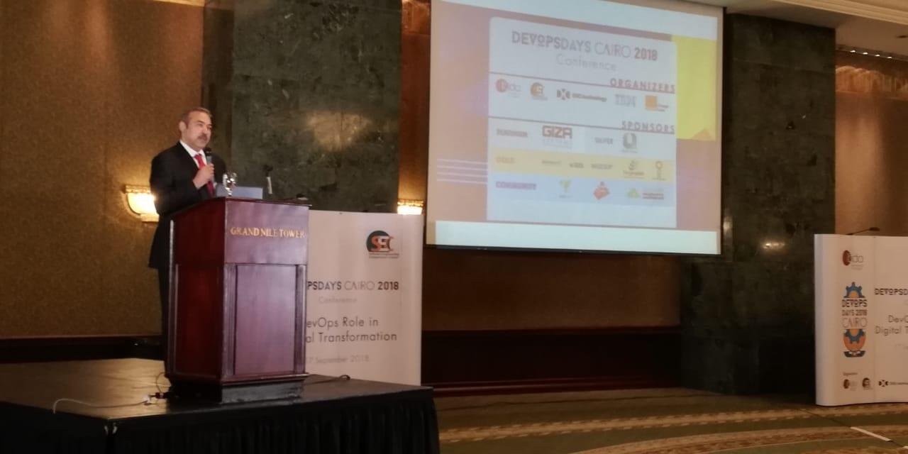 مركز تقييم واعتماد هندسة البرمجيات يعلن عن إطلاق فعاليات مؤتمر DevOpsDays القاهرة 2018