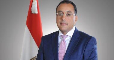 رئيس الوزراء يصدر قرارا باعتبار الأحد 7 أكتوبر إجازة رسمية بدلا من 6 أكتوبر