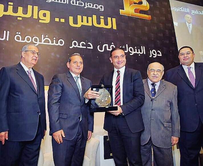 تكريم المهندس احمد البحيري خلال مؤتمر الناس والبنوك