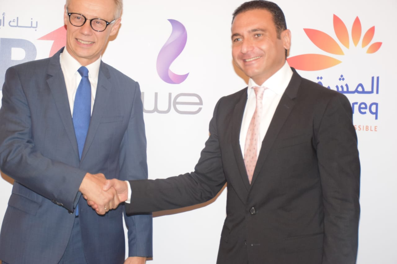 المصرية للاتصالات WE  توقع على قرض مشترك متوسط الأجل بقيمة 500 مليون دولار أمريكي