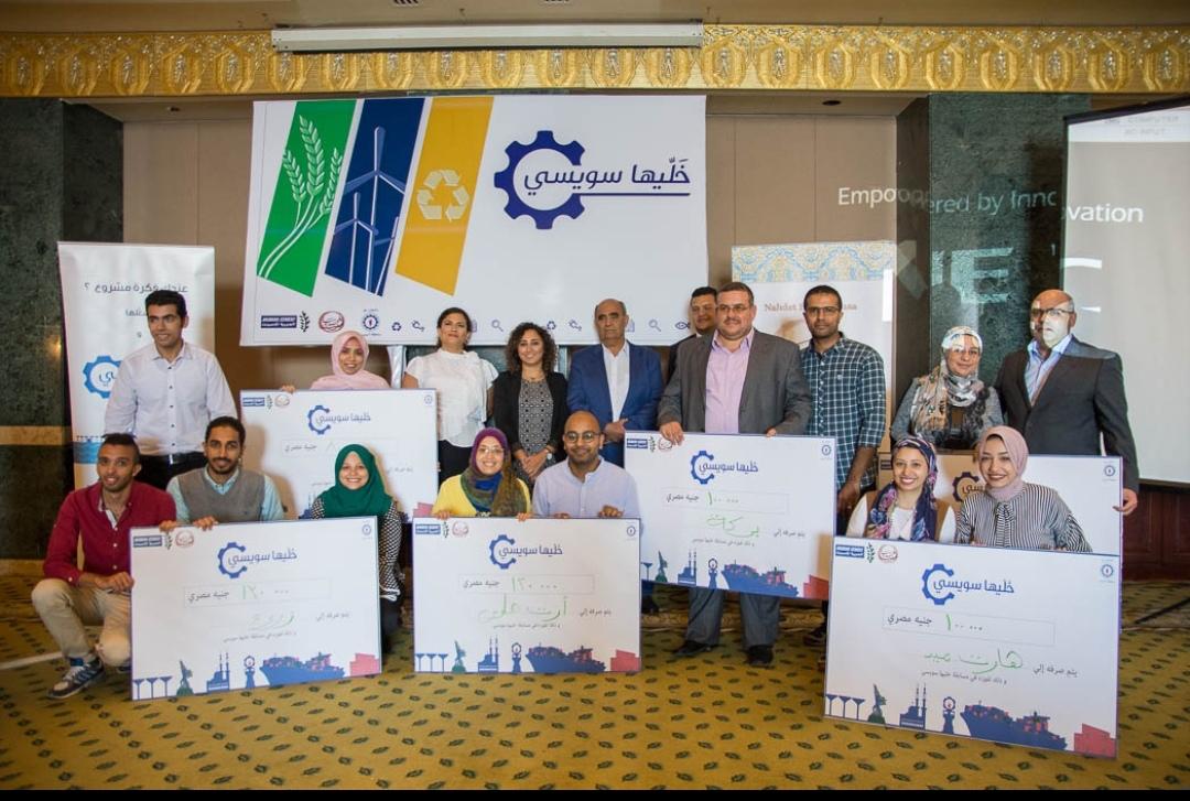 الشركة العربية للأسمنت تعلن عن المشروعات الفائزة في الدورة الثانية من برنامج