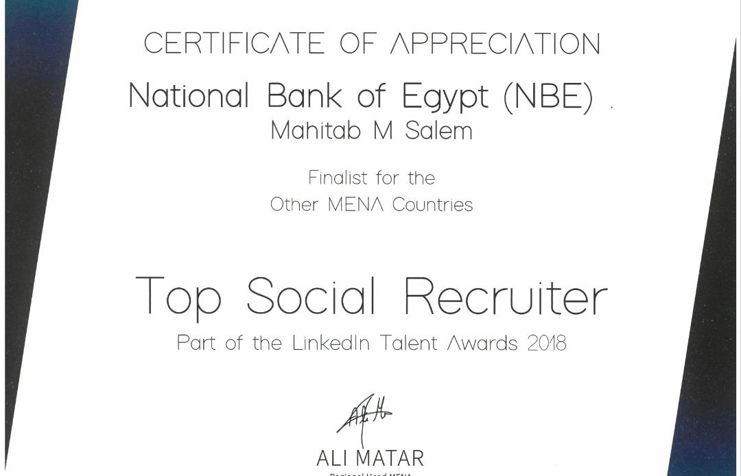 البنك الأهلي المصري يفوز بشهادة تقدير كأفضل اداء في مجال التوظيف واستقطاب الكفاءات