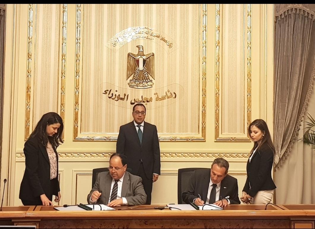 بنك مصر يوقع بروتوكول تعاون مع وزارة المالية لتسوية نحو  2 مليار جنيه مستحقة لبنك مصر
