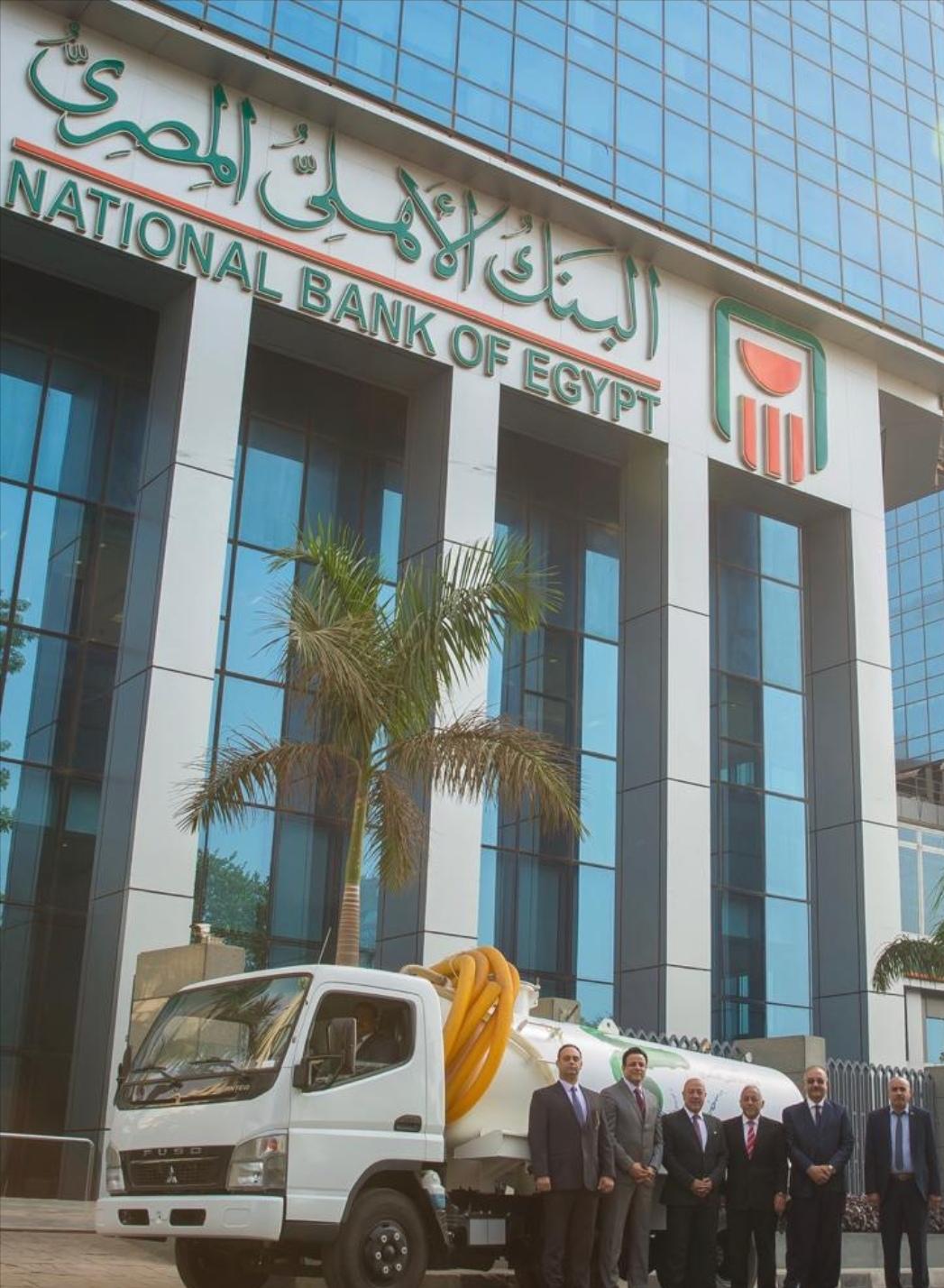 البنك الأهلي المصري يقوم بإهداء سيارة شفط مياه الي محافظة القاهرة