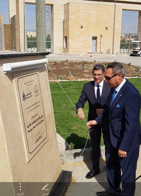بنك مصر يتبرع بمبلغ 80 مليون جم لمبادرة صندوق تحيا مصر