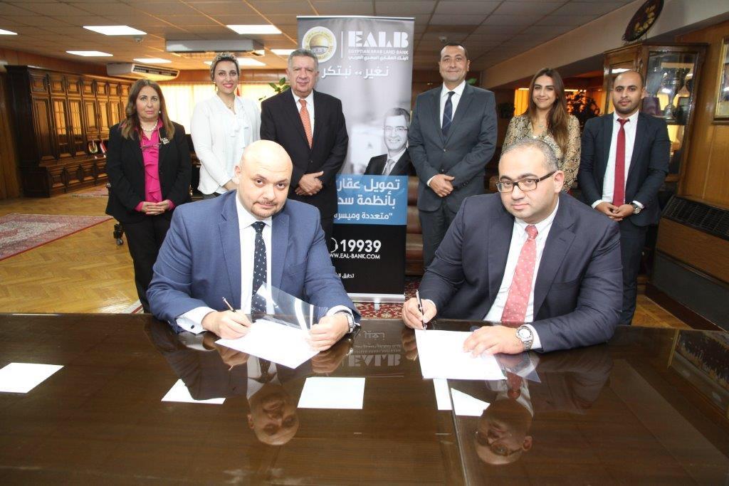 البنك العقاري المصري العربي وشركة تمويلي يوقعان بروتوكول تعاون لتمويل المشروعات المتناهية الصغر