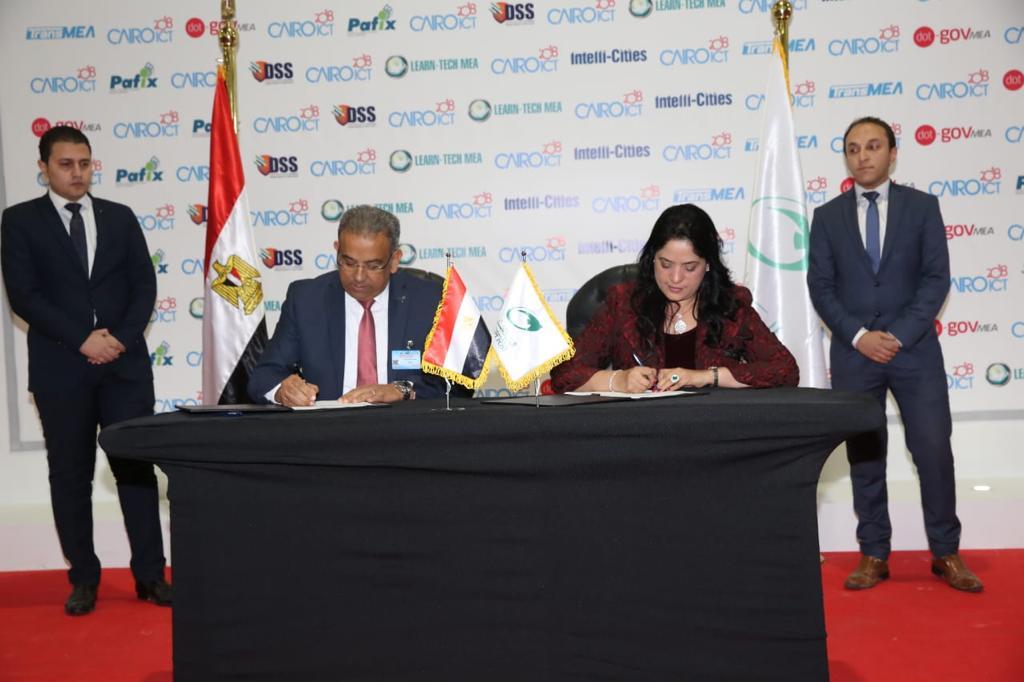 البريد المصرى يوقع بروتوكول تعاون مع شركة SAP العالمية بهدف تطبيق أحدث التقنيات التكنولوجية علي كافة خدمات البريد المصري