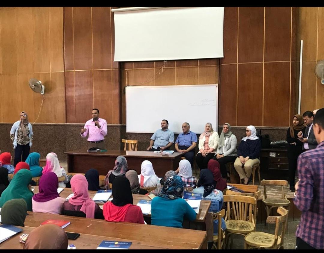 المعهد المصرفي المصري يطلق أنشطة التثقيف المالي بالمحافظات