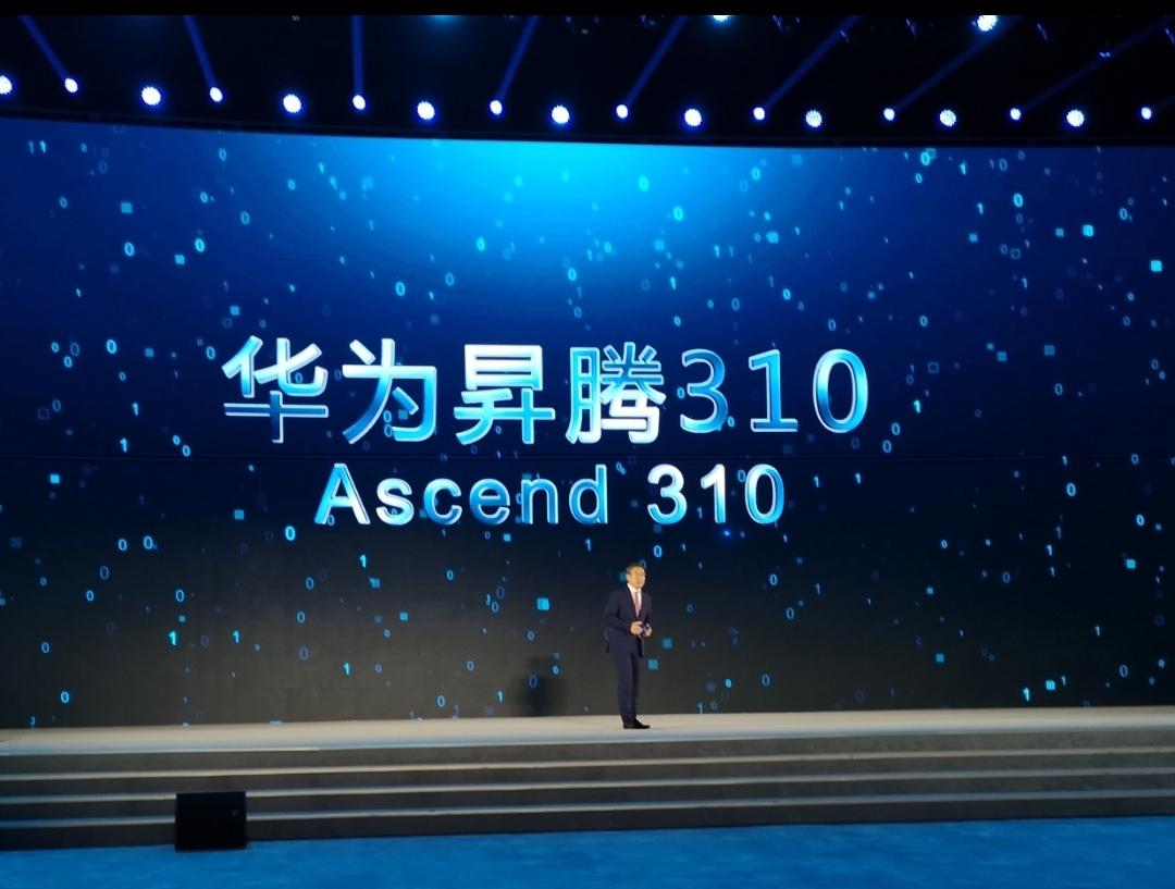 """رقاقة الذكاء الصناعي """"Ascend 310"""" - من هواوي تحصد جائزة رواد العالم للإنجازات التكنولوجية والعلمية خلال مشاركتها في المؤتمر العالمي الخامس للإنترنت"""