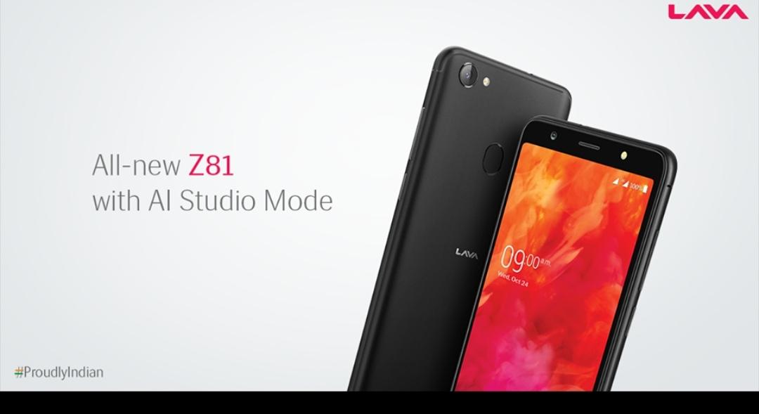 لاﭬـا تطلق عائلة الـ Z بمعالج السرعة GHz2 المقدم من شركة ميديا تك