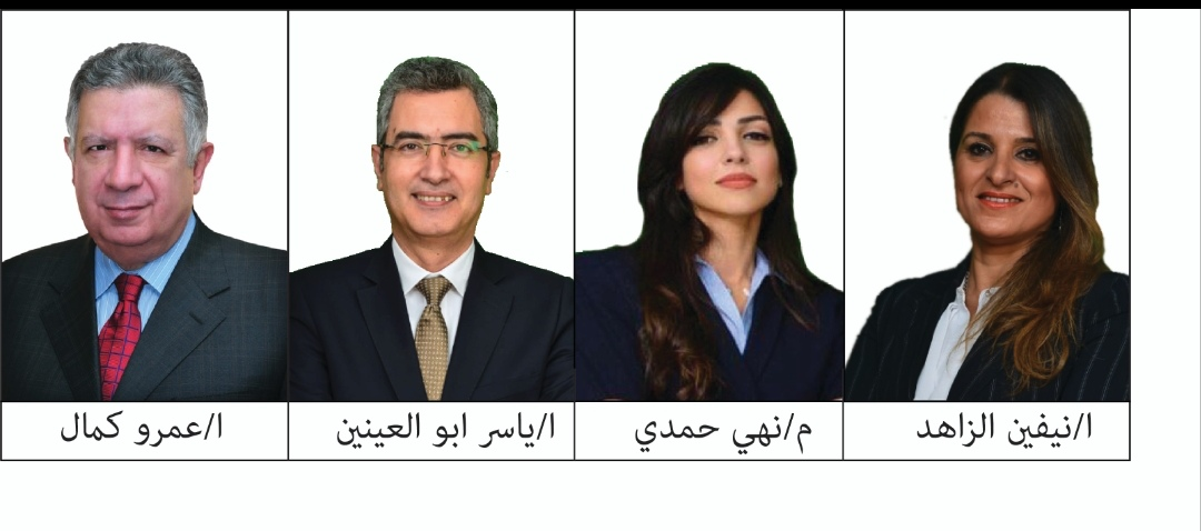 GLOBAL BUSINESS OUTLOOKتمنح البنك  العقارى المصرى العربى جائزة افضل بنك فى منح التمويل العقاري فى مصر عن عام 2018 لأول مرة في تاريخه.