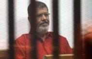 وفاة محمد مرسى العياط أثناء حضوره جلسة محاكمته فى قضية التخابر