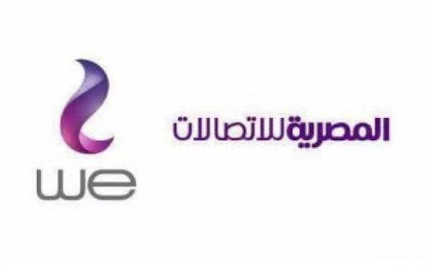 المصرية للاتصالات تطرح تخفيضات 50% على 11 موبايل