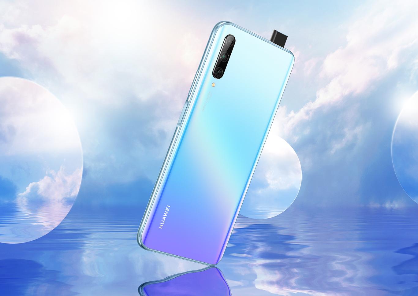 هواويY9sيحقق نجاح كبير منذ الإعلان عنه في سوق الهواتف الذكية بمصر