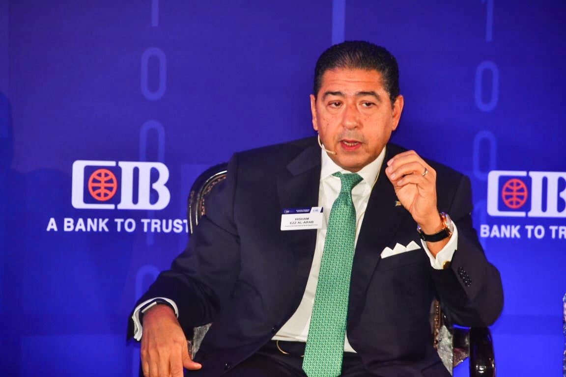 البنك التجاري الدولي CIB يستضيف قمة الشمول المالي الرقمي لمعهد التمويل الدولي IIF