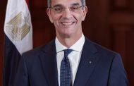 د/ عمرو طلعت  يشارك في الجلسة الافتتاحية لمنتدى باريس للسلام نيابة عي السيسي