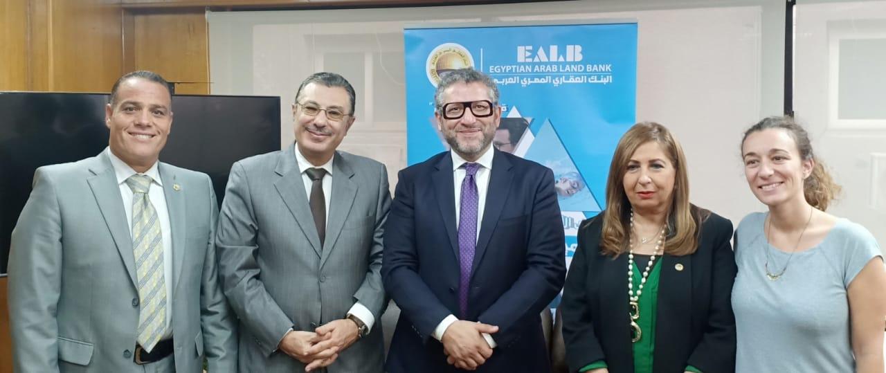 البنك العقارى يوقع بروتوكول تعاون مع المعهد الفرنسي بمصر