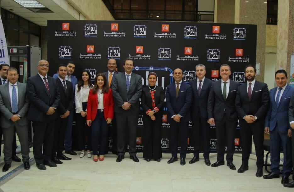 بنك القاهرة يفتتح مركزين لخدمات تطوير الأعمال ضمن المبادرة القومية