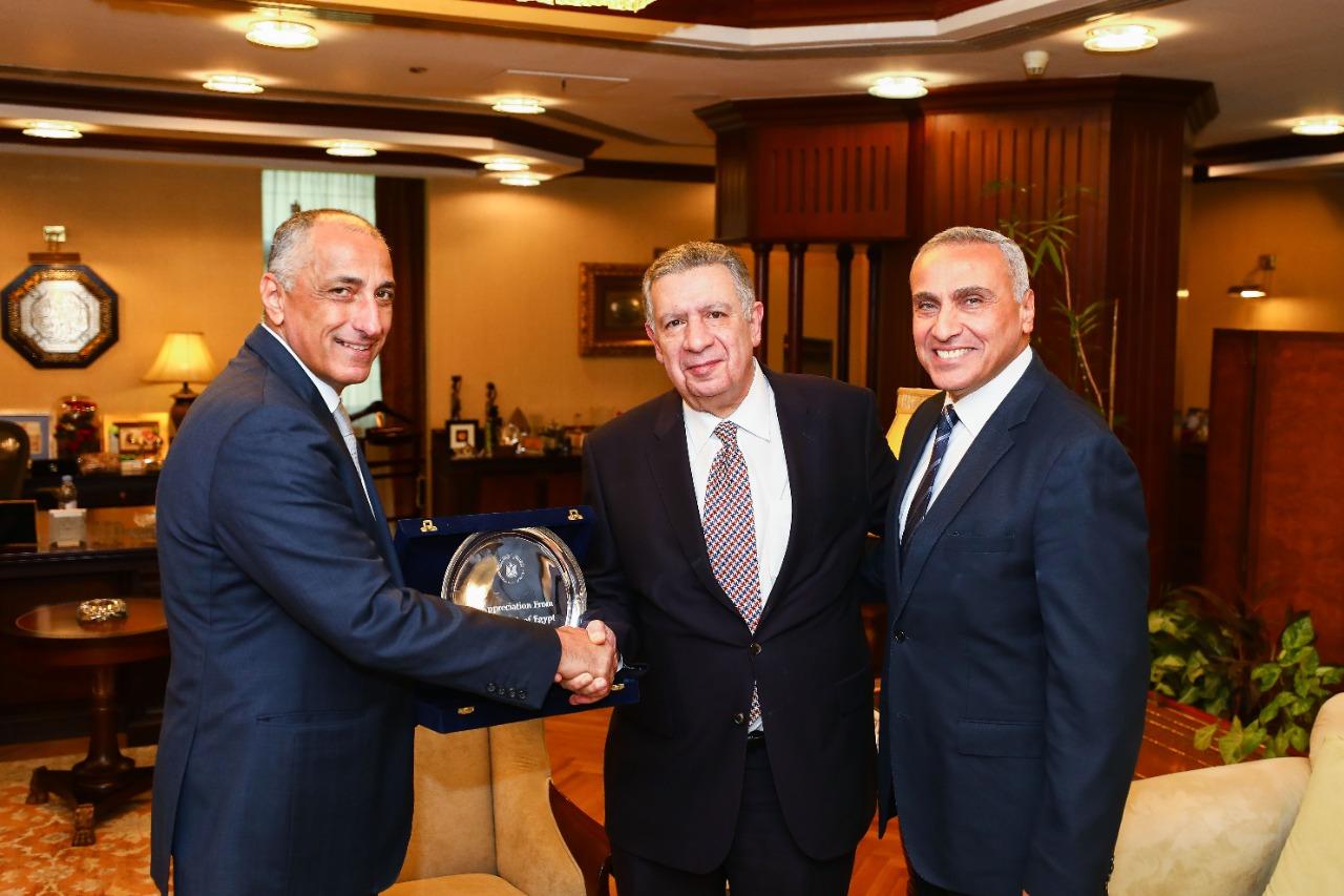 بيان من البنك المركزي بشأن البنك العقاري المصري العربي