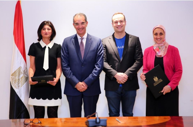 د/ عمرو طلعت يشهد توقيع اتفاقية بين هيئة تنمية صناعة تكنولوجيا المعلومات