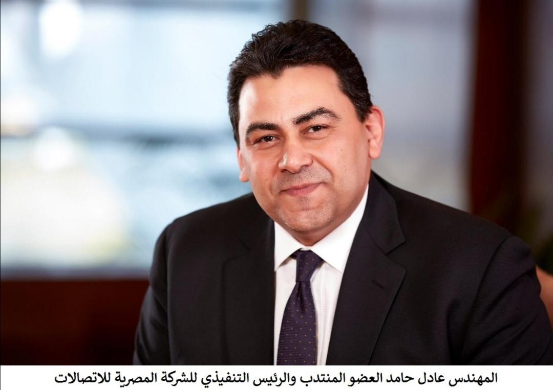 19 مليار جنيه  إيرادات المصرية للاتصالات خلال التسعة أشهر من 2019
