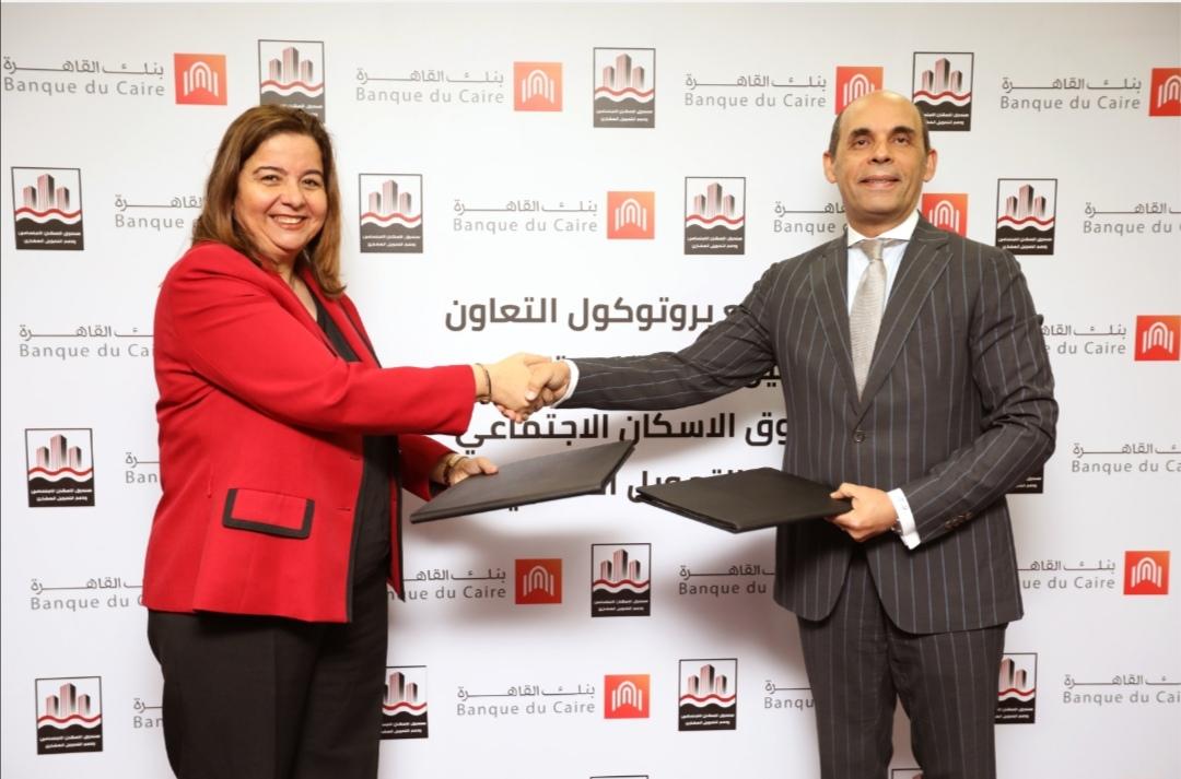 طارق فايد : بنك القاهرة  يتيح خدمة سداد أقساط التمويل العقاري الكترونياً من خلال